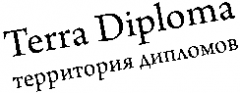 Terra Diploma